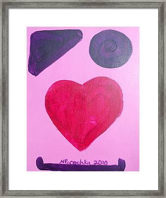 For Kids Framed Print