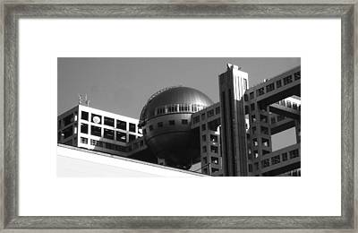 Fuji Television Building Framed Print by Naxart Studio