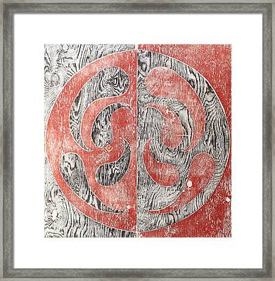 Full Swing Yin Yang Red Framed Print