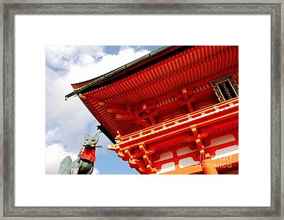 Fushimi Inari Shrine I Framed Print by Dean Harte