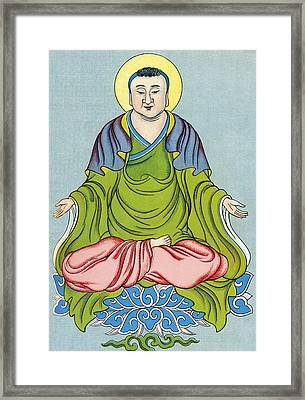 Gautama Buddha, Founder Of Buddhism Framed Print