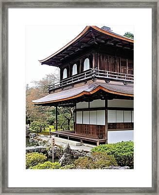 Ginkakuji Temple Framed Print