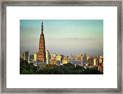 Golden Hour At Baochu Framed Print
