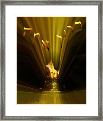 Golden Prayers Framed Print