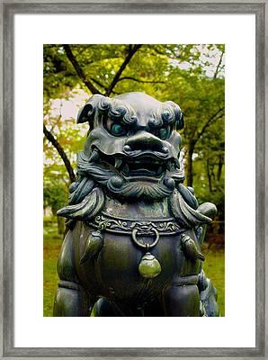 Guardian Beast Framed Print
