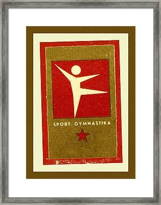 Gymnastics Matchbox Label Framed Print