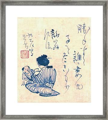 Haha To Ko Framed Print by Padre Art