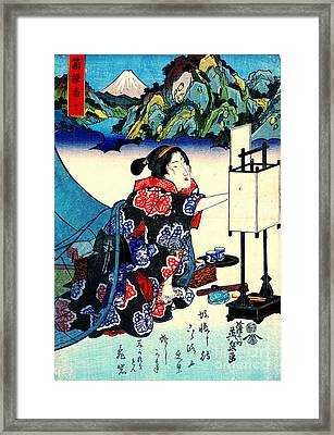 Hakone Inn 1839 Framed Print by Padre Art