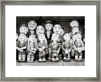 Hanoi Water Puppets Framed Print