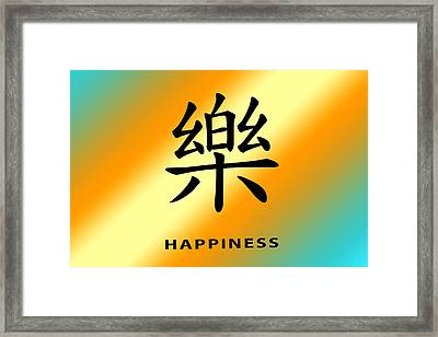 Happiness Framed Print by Linda Neal
