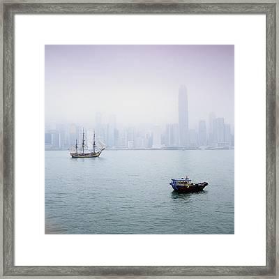 Harbor View, Hong Kong, China Framed Print by Brian Caissie