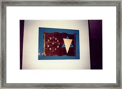 Hebrew Book Clock Framed Print by Val Oconnor