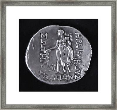 Hercules Framed Print by Unknown