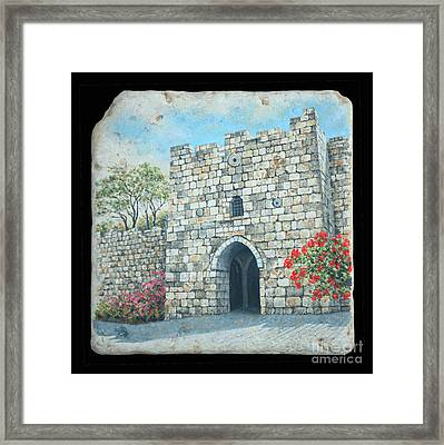 Herod's Gate Framed Print