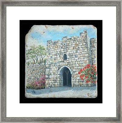 Herod's Gate Framed Print