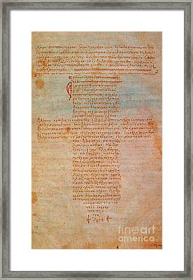 Hippocratic Oath Framed Print by Science Source