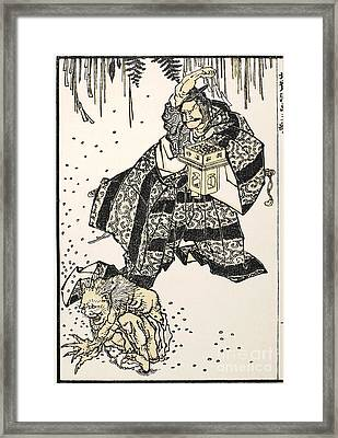 Hokusai: Setsubun, 1816 Framed Print