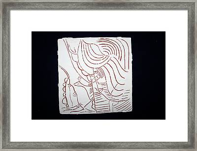 Holy Family Framed Print by Gloria Ssali