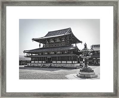 Horyu-ji Temple Golden Hall - Nara Japan Framed Print by Daniel Hagerman