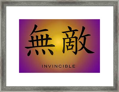 Invincible Framed Print by Linda Neal