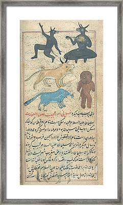 Islamic Demons, 18th Century Framed Print