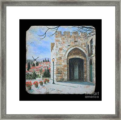 Jaffa Gate Framed Print