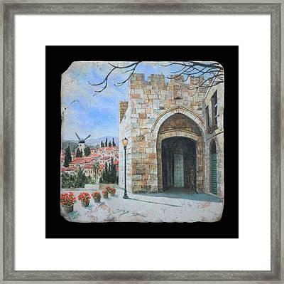 Jaffa Gate Framed Print