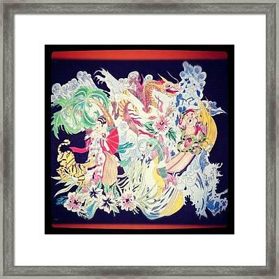 Japanese Love Framed Print
