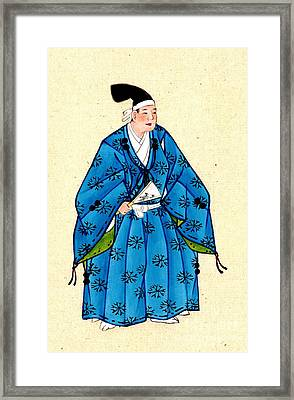 Japanese Nobleman 1878 Framed Print by Padre Art