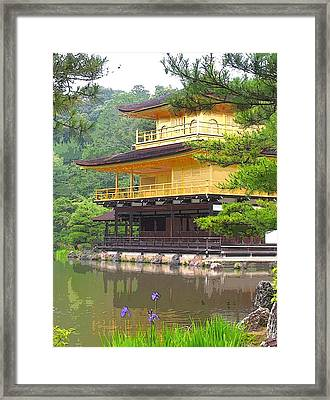 Japanese Temple Framed Print by Nian Chen