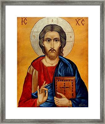 Jesus Framed Print by Lena Day