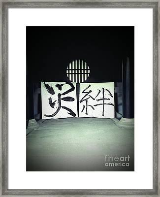 Kanji Of The Year Framed Print by Eena Bo