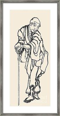 Katsushika Hokusai Framed Print by Granger
