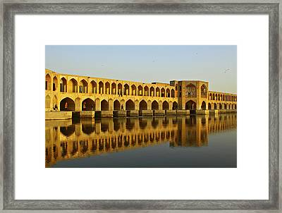 Khaju Bridge Framed Print by Kelly Cheng Travel Photography