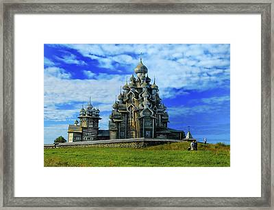 Framed Print featuring the photograph Kishi Dome by Rick Bragan