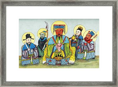 Koan-kong, Chinese God Of Riches Framed Print by Sheila Terry