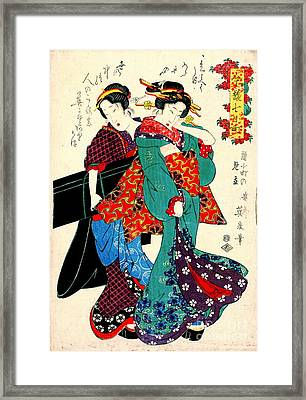 Komachi Allegory 1819 Framed Print by Padre Art