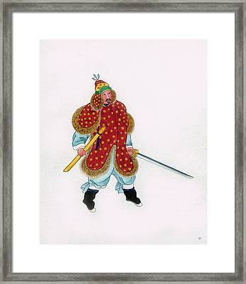 Korean Royal Guard Framed Print