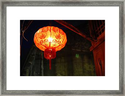 Lamp Framed Print by Kriangkrai Riangngern