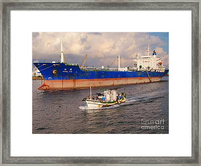Large Oiltanker And Chinese Fishing Boat Framed Print