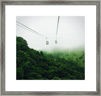 Life Beautiful Adventure Framed Print by W-anshu