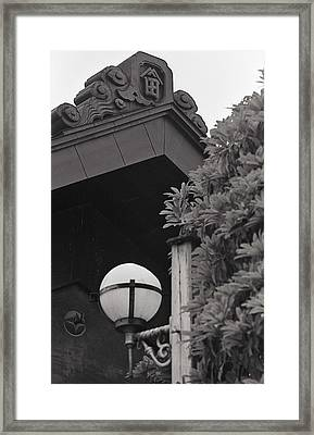 Framed Print featuring the photograph Light Under The Ancient Eves. by Craig Wood