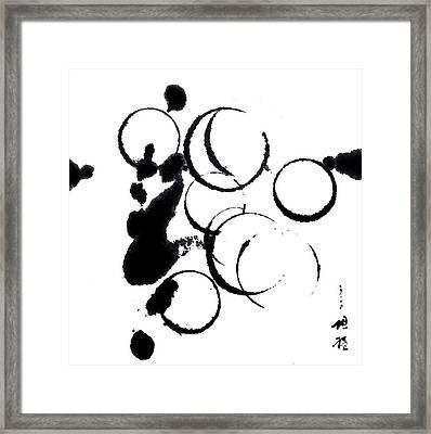 Like A Dream Framed Print by Jinhyeok Lee