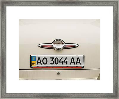 Logos Old Car Framed Print by Odon Czintos