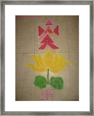 Lord Ganesh Rangoli Framed Print by Sonali Gangane