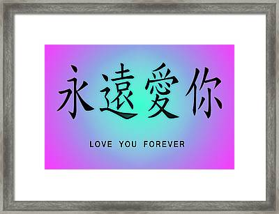 Love You Forever Framed Print by Linda Neal