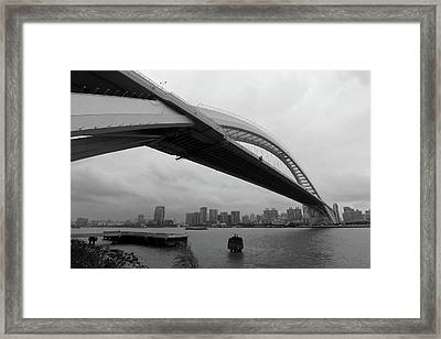 Lupu Bridge Framed Print by YGLow