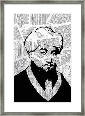 Maimonides Framed Print