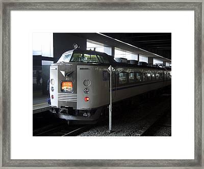 Maizuru Electric Train - Kyoto Japan Framed Print by Daniel Hagerman