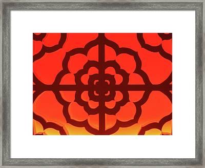 Mandala Framed Print by James Mancini Heath